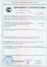 Otsinkovannaya_podsistema_sertifikat_kronshteyn_klyammera (1)
