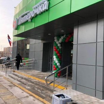 Фасад из металлокассет по новому дизайну от 2019 года